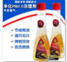 LYWSQ汽车尾气净化PM2.5治理剂