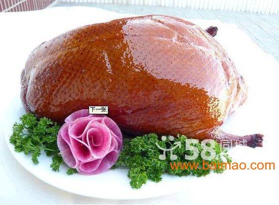 老北京脆皮 烤鸭加盟 v 北京 脆皮 烤鸭 v 果木烤鸭 配方
