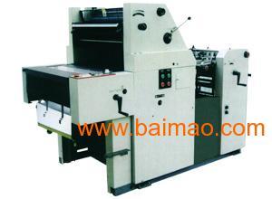景德镇印刷机