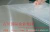供应GE 8B35 磨砂PC印刷级透明PC薄膜标准