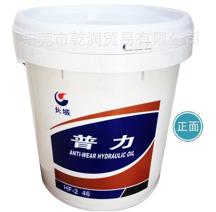 长城卓力68#抗磨液压油  点击查看大图收藏此信息 产品价格: 255.图片