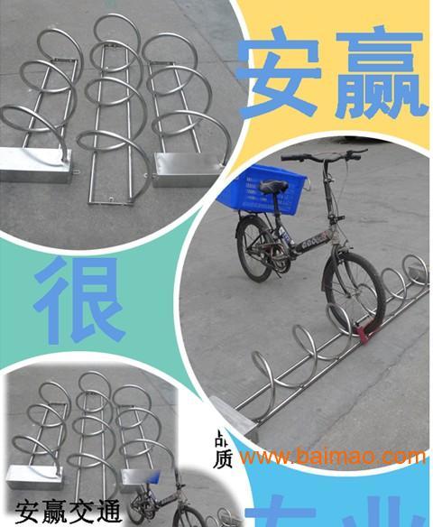 自行车停车位尺寸,自行车摆放架,自行车存放架,,自行车停车位