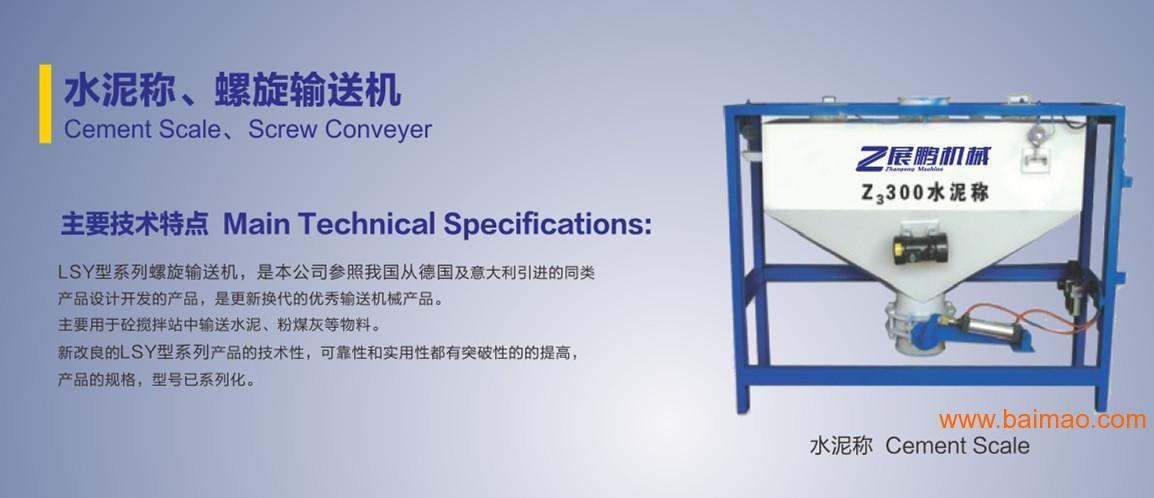 (广东)水泥砖图纸v图纸机器,展鹏砖机优质售后品在画弱土建上电图怎么方法图片