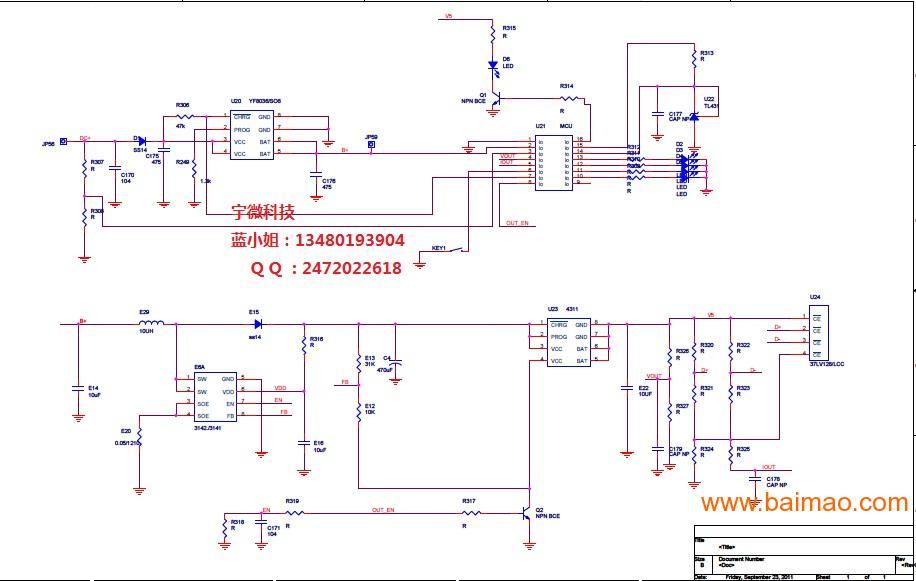 高效率5V,1A移动电源方案