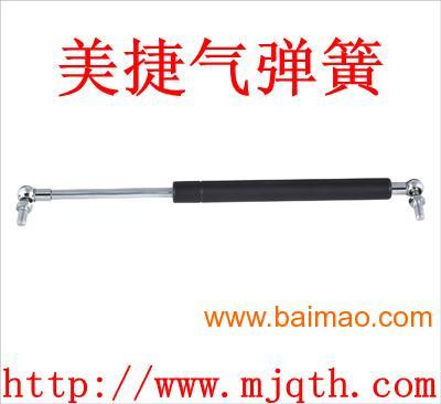 生产供应气弹簧、压缩气弹簧、可控气弹簧、气动弹簧、
