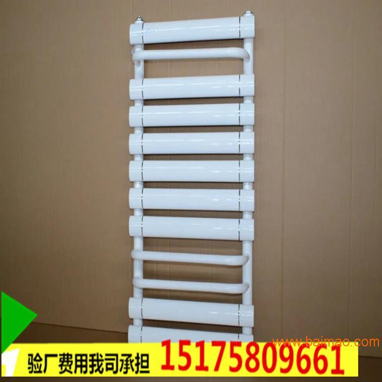 批發銅鋁衛浴 背簍暖氣片 7+73 600*600
