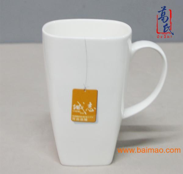湖北葛氏瓷业浑南新城大方陶瓷马克杯定制