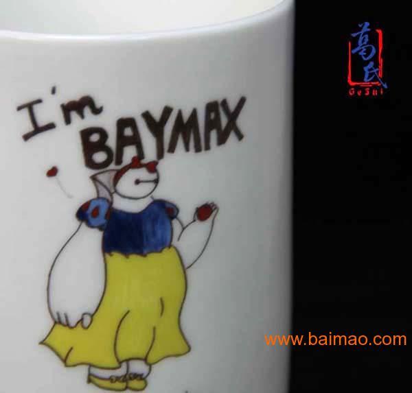 专业定制陶瓷马克杯