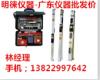 东莞2米工程检测尺,深圳建筑工具包回弹仪