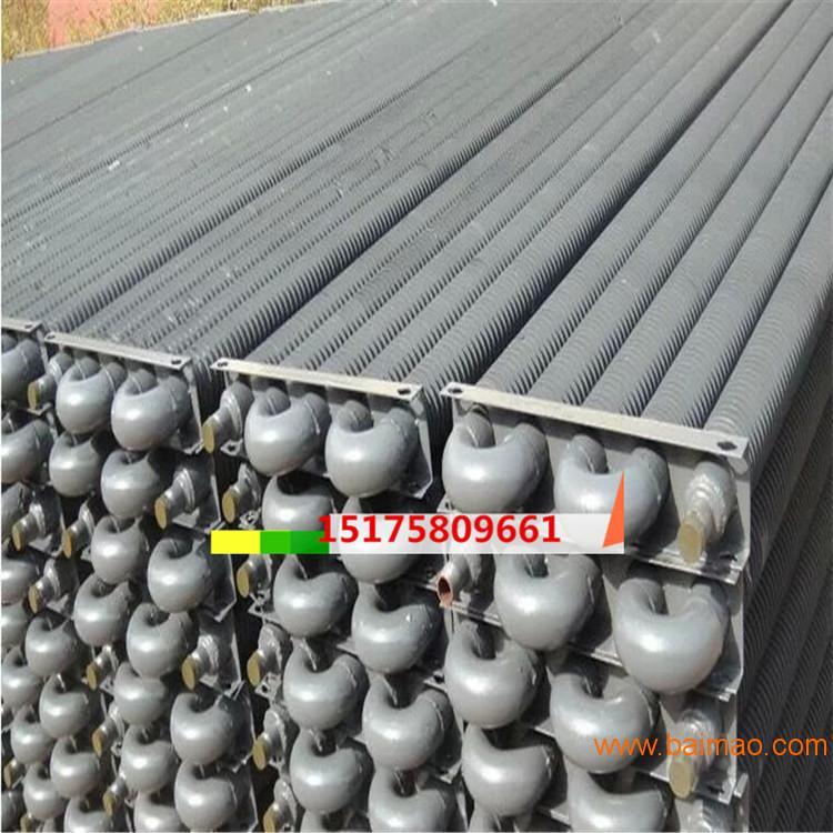 供應高頻焊無縫鋼管 繞翅管 大棚圓翼翅片管