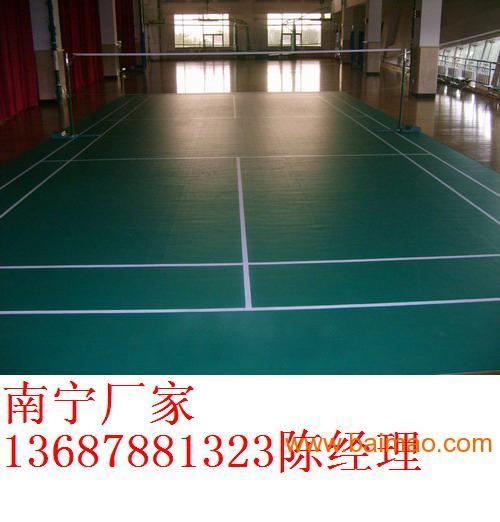 梧州专业篮球场塑胶地板铺设,梧