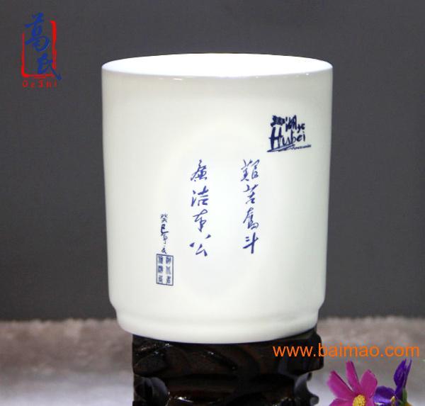 湖北葛氏瓷业定制骨瓷笔筒