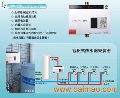 福家庭热水循环系统 热水器回水装置 循环水泵,福家庭热水循环系统