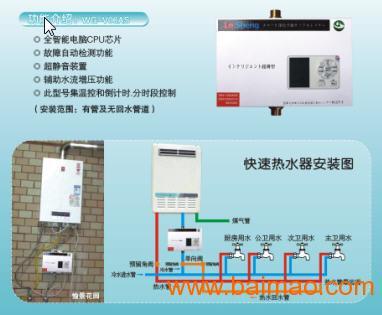 福家庭热水循环系统 热水器回水装置,循环水泵图片