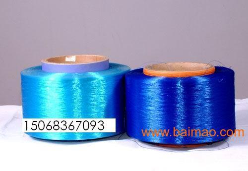 150D各种针织用涤纶色丝