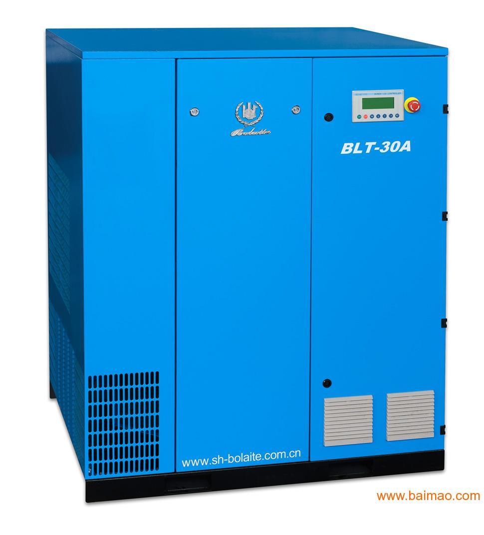 成都博莱特空压机,博莱特空压机成都保养中心_易发商机网
