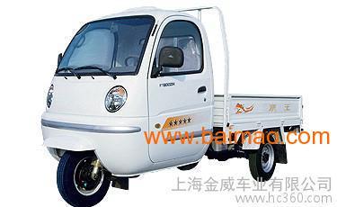 福田五星排半全封闭正三轮摩托车 三轮货运农用车生产厂家图片