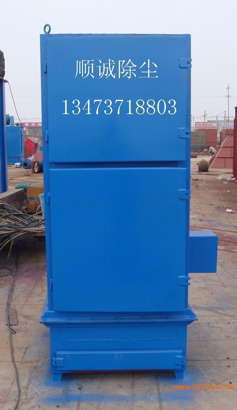 【湖南除尘器图片价格】湖南除尘器图片 - 中国供应商