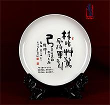 定做山水画纪念瓷盘 定制纪念瓷盘 书法纪念瓷盘