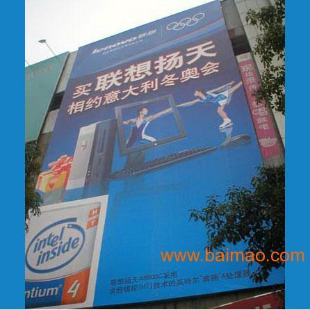貴陽廣告裝飾裝潢