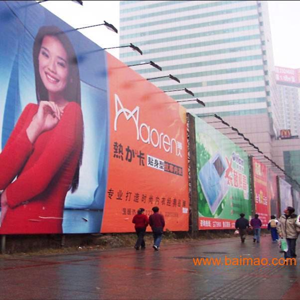 戶外廣告,貴陽廣告公司