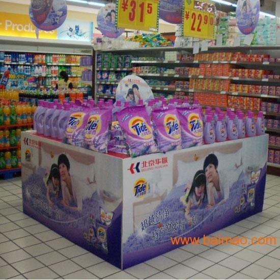 贵阳广告公司_华联卖场(案例)