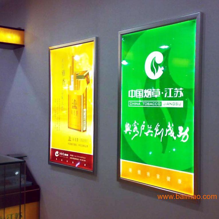 贵阳广告策划公司