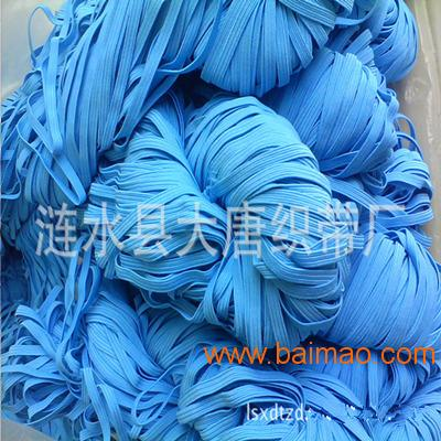 翠蓝色5mm宽眼罩松紧带 眼罩绳