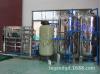 专业水处理 海水淡化设备 苦咸水淡化 全自动反渗透