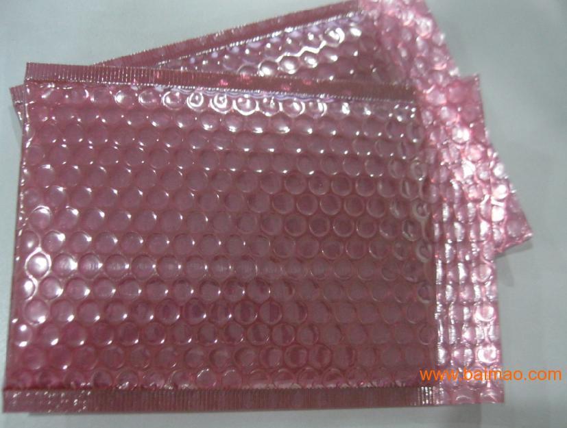 厂家供应屏蔽膜复合气泡袋