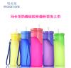 大量供应硅胶折叠创意便携礼品水杯可定制logo