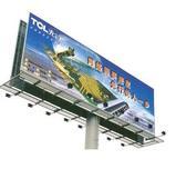 钢结构广告牌-2