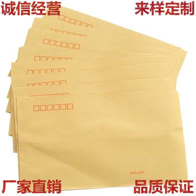 信封怎么写,标准信封书写格式,信封怎么写,标准信封书写格式生