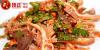 正宗川菜卤菜技术培训卤菜做哪里学习特色小吃技术培训
