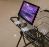 供應超市購物車廣告機手推車廣告機(Shoppin)