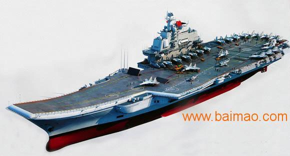 新品青岛优质航母出售 ,济南哪里定制军舰模型,新品青岛优质航母