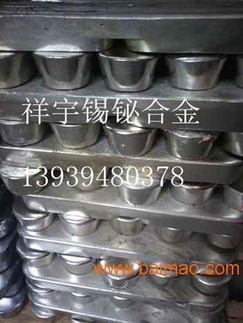 易熔合金锡合金焊锡锭锡铋合金低熔点合金