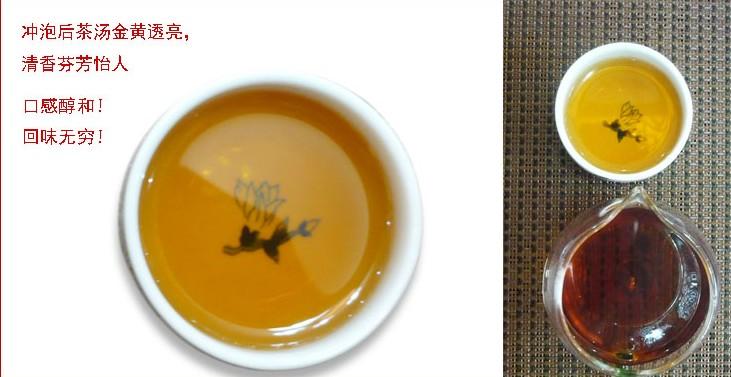 夏季养生茶 厦门养生茶批发