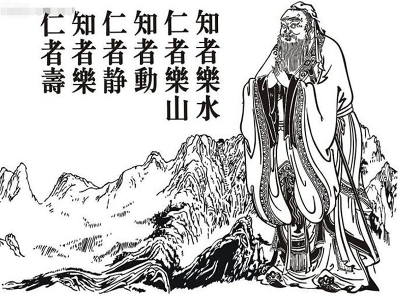 【文化墙】中华魂--文化传承