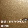 中山東升水性金屬漆生產廠家15876091220