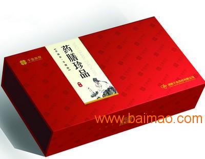 天津精装盒印刷定做 精装盒印刷厂 久佳