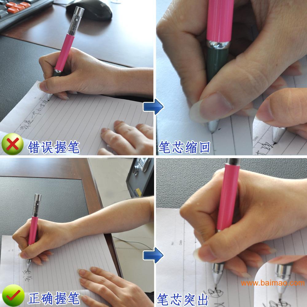 强制使用者无法书写,反之当学生坐姿正确,写字时双眼与桌面保持正