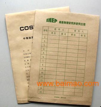 广东海报印刷厂-海南信封印刷厂-湖北封套印刷厂-北京彩色印刷公司批