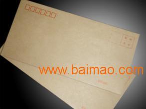 北京牛皮纸信封印刷 牛皮纸信封印刷供应 久佳