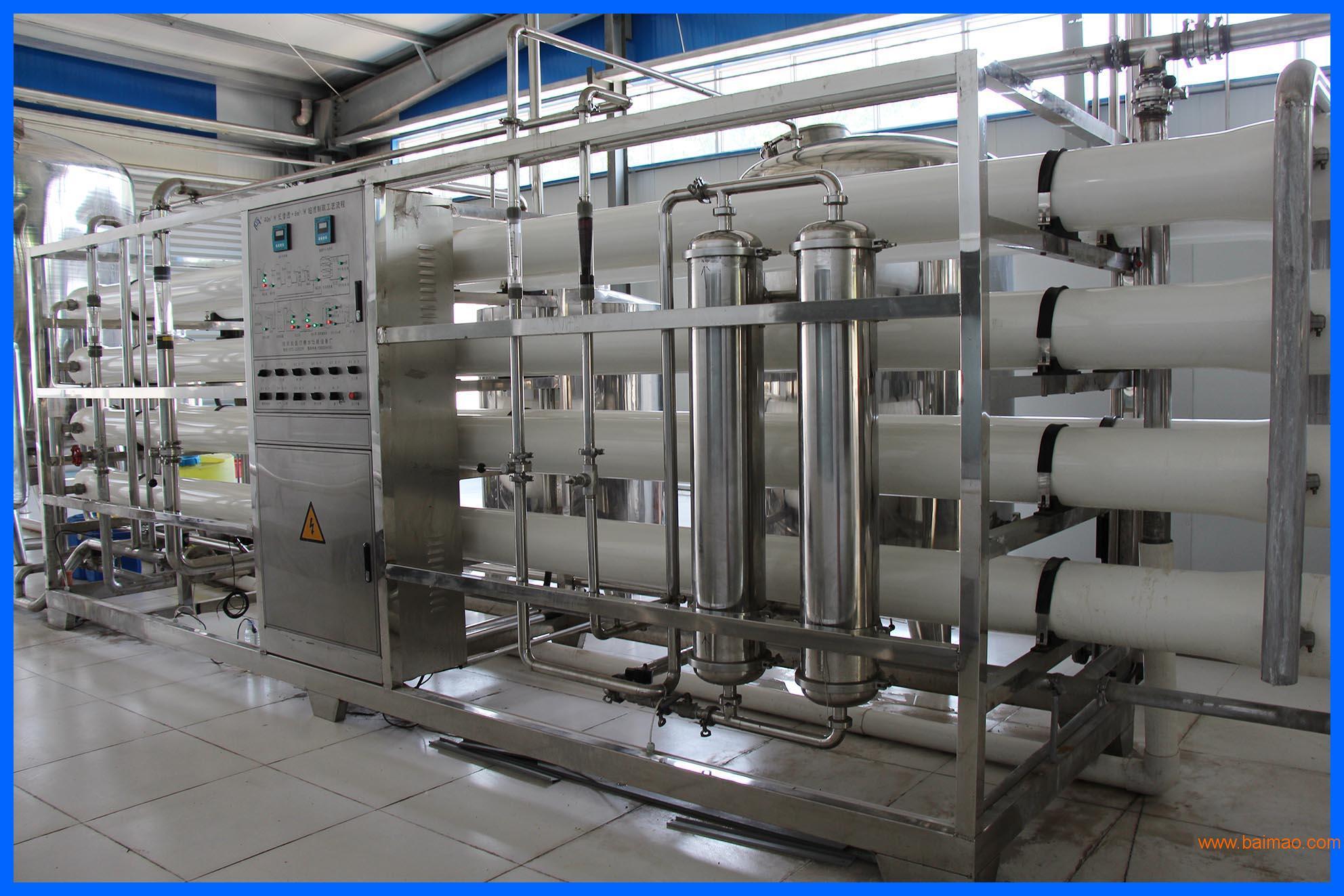 如何维护纯净水处理设备