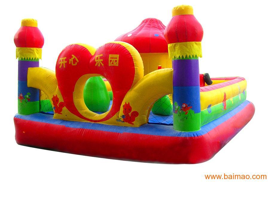 大型充玩具厂家_大型冲玩具大型充蹦床充玩具厂家喜洋洋,大型冲