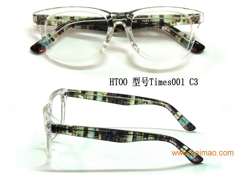 廠家供應潘家園眼鏡城哪家好?_有口碑的北京犀牛眼鏡推薦板材HTOO眼鏡架推薦