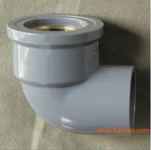 南亚塑胶水管