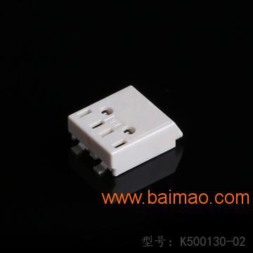 小尺寸两位LED贴片端子PCB电源接线端子,小尺寸两位LED贴片端子PCB电源接线端子生产厂家,小尺寸两位LED贴片端子PCB电源接线端子价格