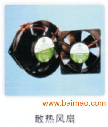 厦门SMT散热风扇 SMT散热风扇供应商 欢迎咨询铭动电子